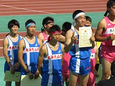 男子陸上競技部